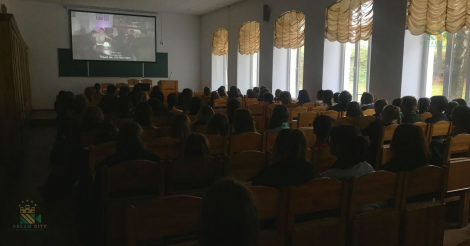 "On September 26, at the 4th RIFF ""Dream City"" there was a screening of films at the National University of Ostroh Academy."